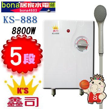 kd-888
