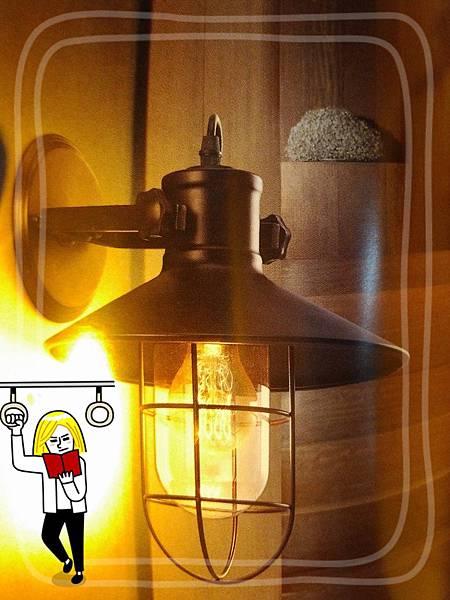 2014-04-15-復古燈具