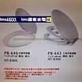 子母馬桶蓋(台灣製造)象牙色