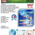 勳風負離子渦輪循環扇HF-7626-02.jpg