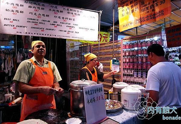 鄔緦瑪尼亞印度巴基斯坦食物