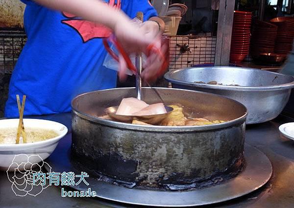 中船原汁牛肉麵