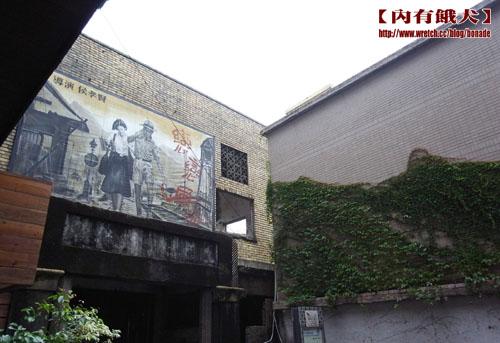 九份昇平戲院