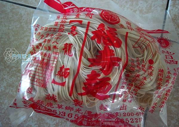 益誠福壽麵