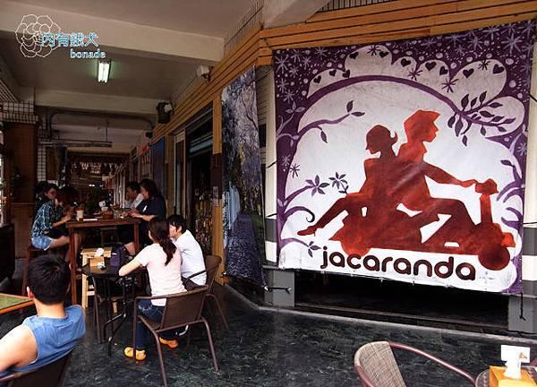 天生澳克咖啡小館Jacaranda Cafe