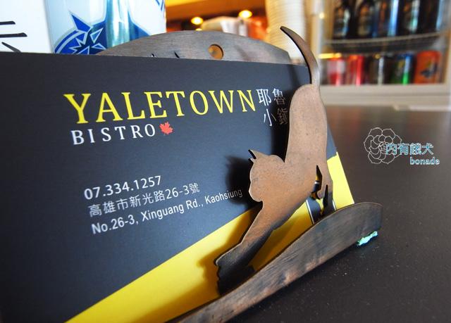 耶魯小鎮.Yaletown Bistro