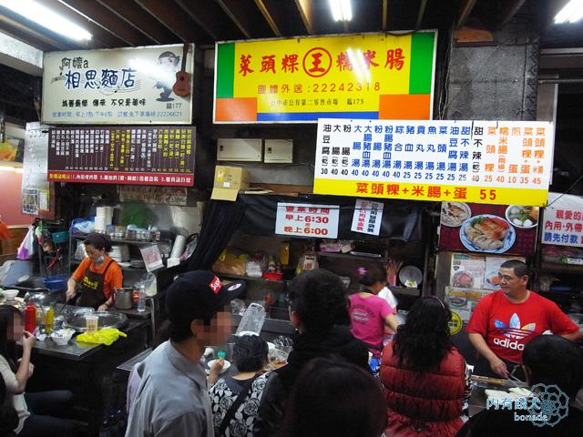 台中市第二公有零售市場