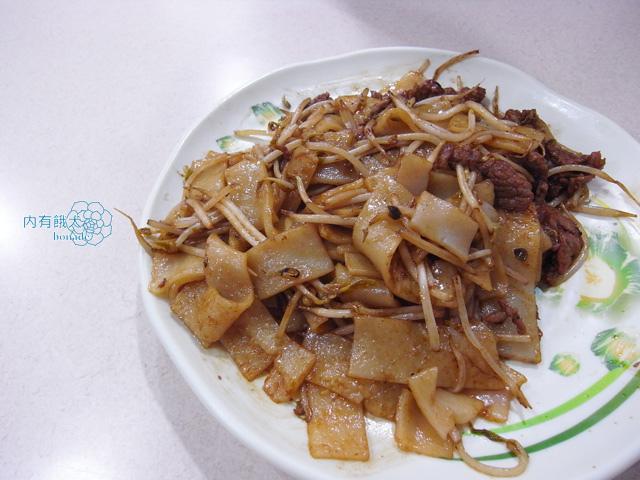 香港發財燒臘店