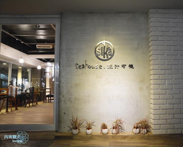 Sika Teahouse