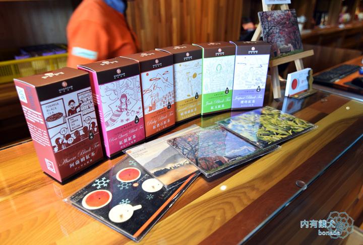 Hugosum和菓森林紅茶莊園