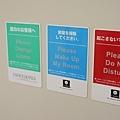コンフォートホテル東京東日本橋.Comfort Hotel Higashinihombashi