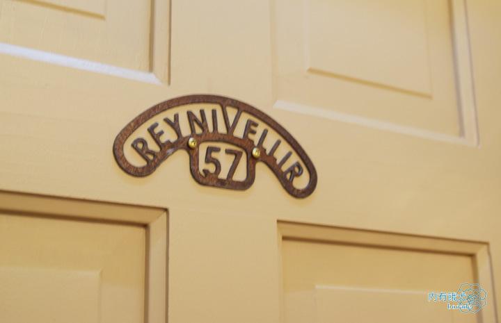 Reynivellir.雷尼夫利旅館