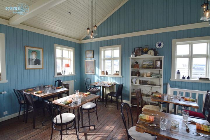 Tryggvaskáli Restaurant