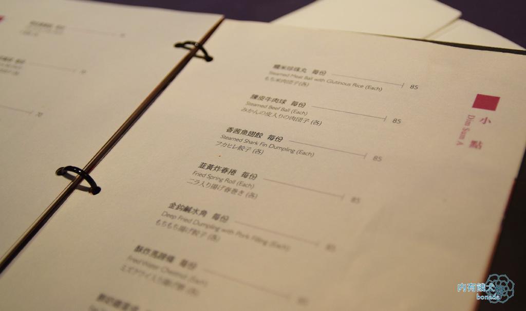 Hotel dùa 悅品中餐廳
