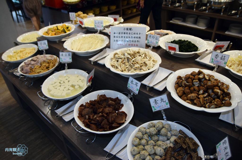 百岳神農宴