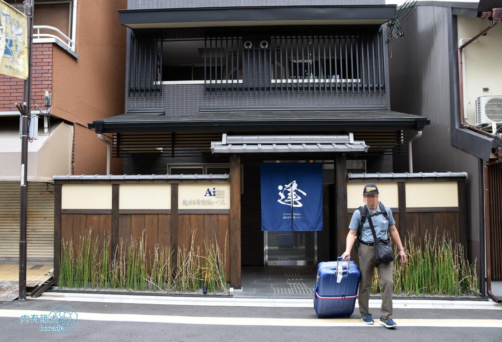 逢松原京極ハウス.Ai-Matsubara Kyogoku House