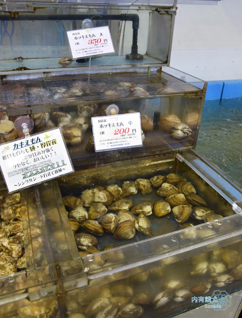 厚岸漁業協同組合直売店エーウロコ