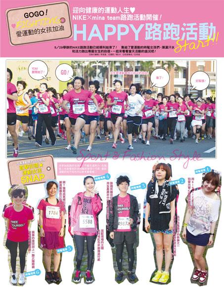 sports-girl-nike-running