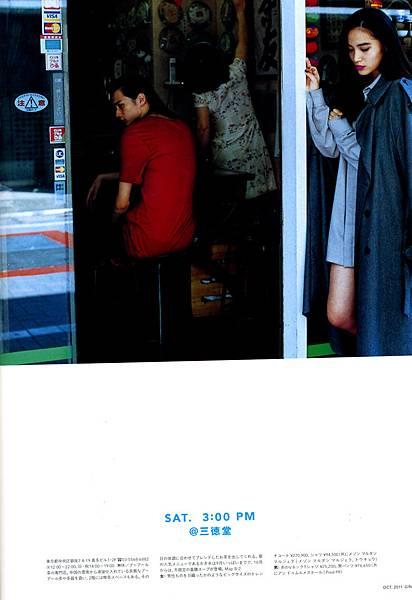 ginza 2011.10-3.jpg