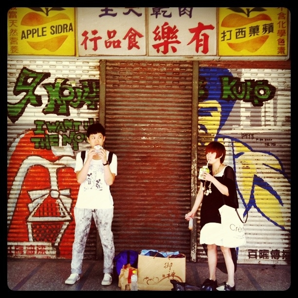 monga-street-snap-style