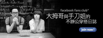 http://www.facebook.com/wonglulu.bonbebe