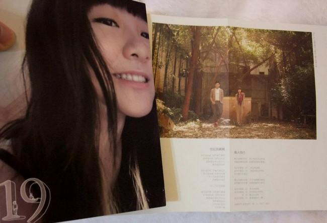 19專輯內頁-大拇哥與手刀姐的不辦公穿搭日誌