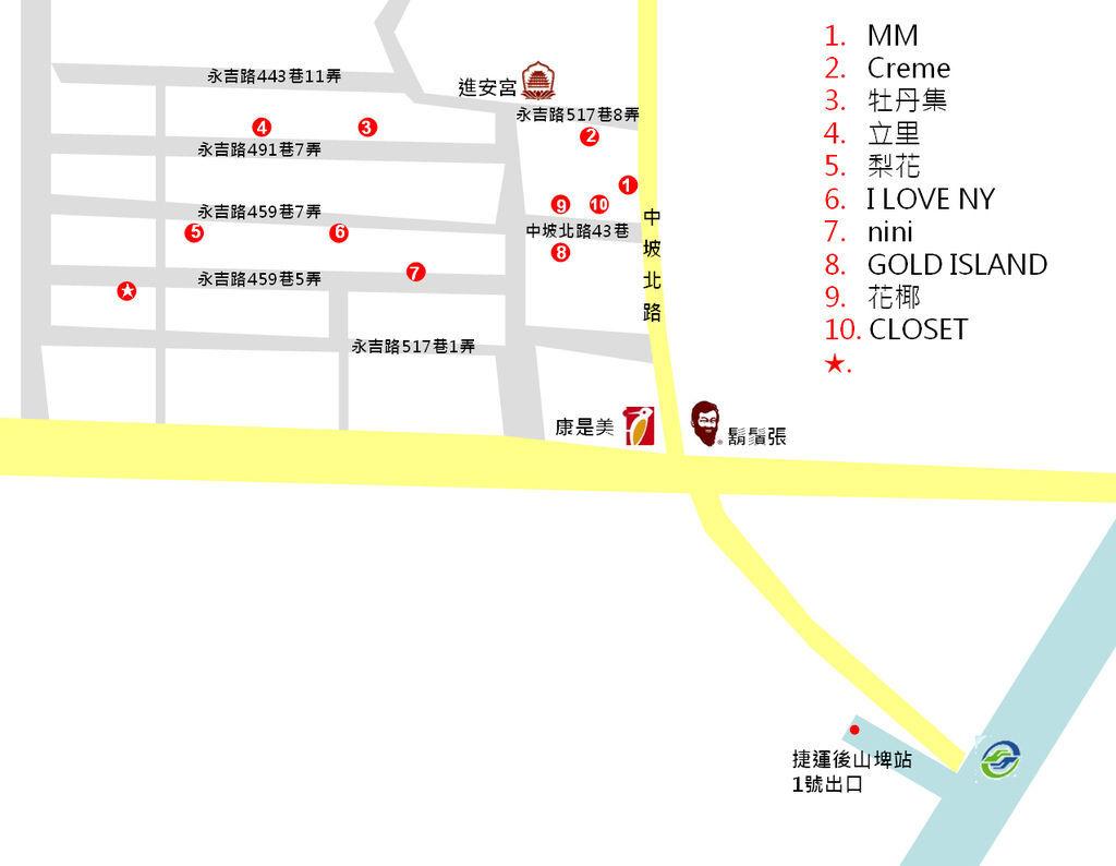 手刀版五分埔逛街地圖更新