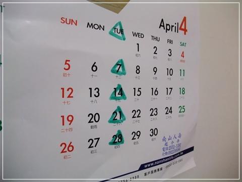 2009-4-21+下午+10-34-13.JPG