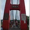 2009-7-20 下午 03-28-55.JPG