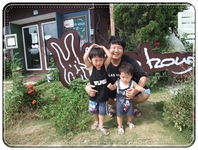 2009-7-26 下午 02-34-58.JPG