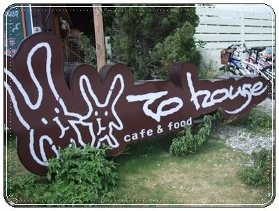 2009-7-26 下午 02-35-34.JPG