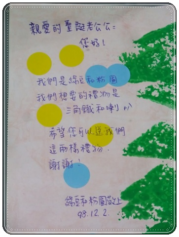 2009-12-4 下午 04-02-50.JPG