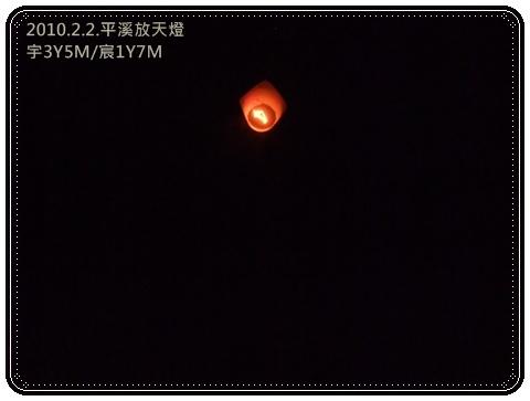 2010-2-2 下午 06-30-03.JPG