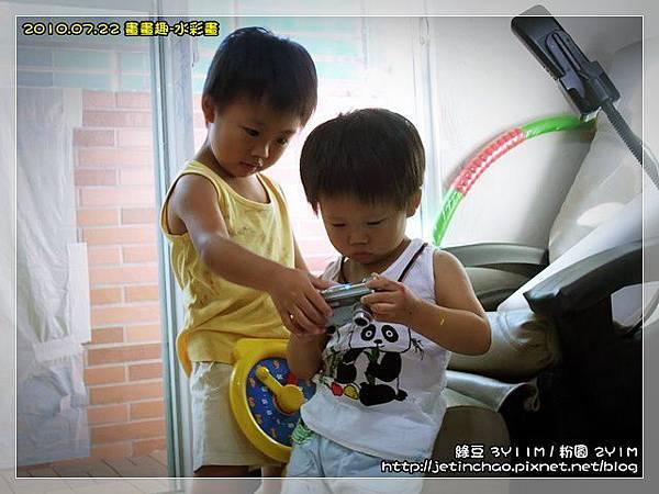 2010-7-22 下午 05-18-35.JPG