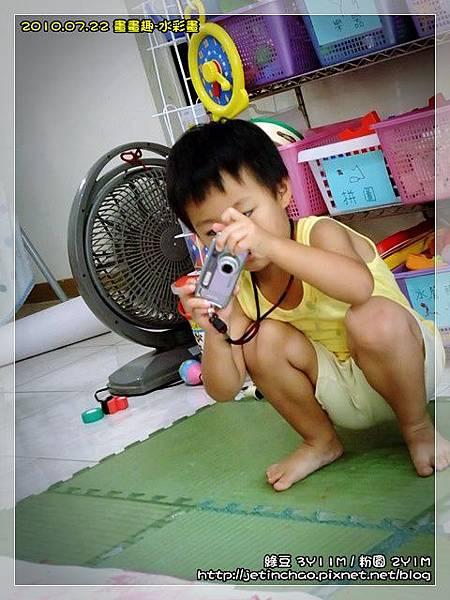 2010-7-22 下午 05-08-37.JPG