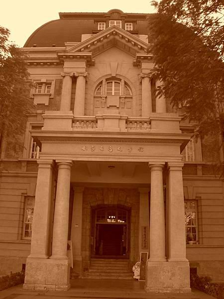台灣文學館正門口!歡迎光臨!