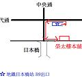 榮太樓總本鋪地圖