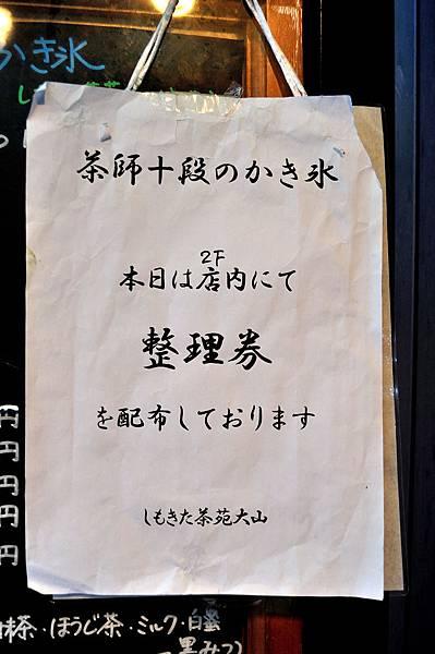 20130903_1387.JPG