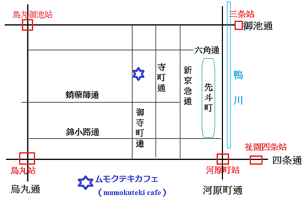 ムモクテキカフェ (mumokuteki cafe)地圖.png