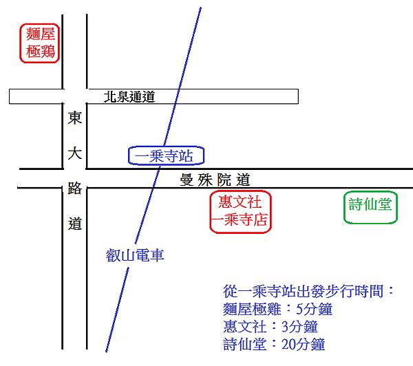 極雞惠文社詩仙堂地圖.png