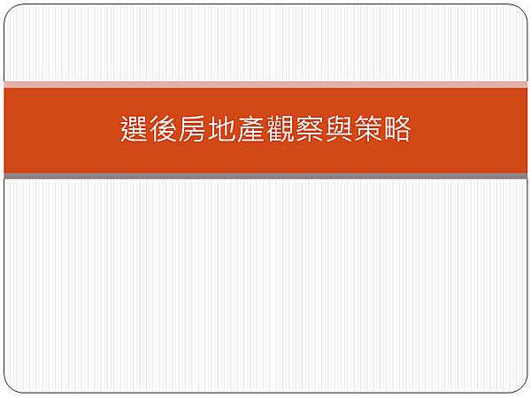 晴雨20141212-01