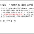 晴雨20141212-03