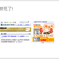 晴雨20141212-02