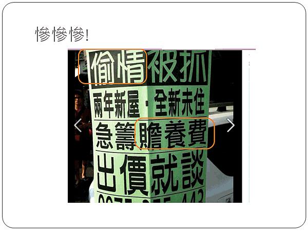 晴雨20141212-05