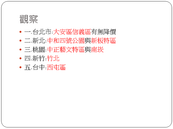 晴雨20141212-06