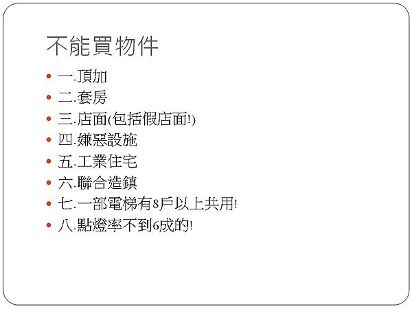 晴雨20141212-08