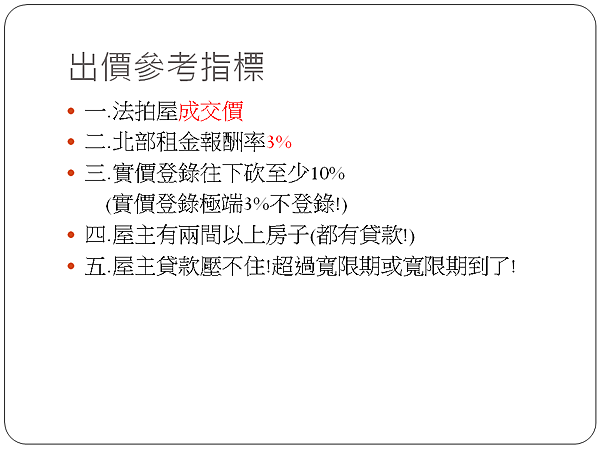 晴雨20141212-09