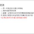 晴雨20141212-10