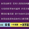 pro台南