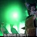 狐狸怎麼叫